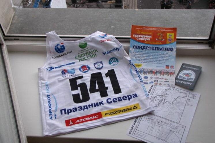 Das perfekte Startnummer-Leibchen, Russia-Loppet-Pass (Euroloppet-Teilnehmer bekommen natürlich ebenso einen Stempel) und Teilnahme-Urkunde.