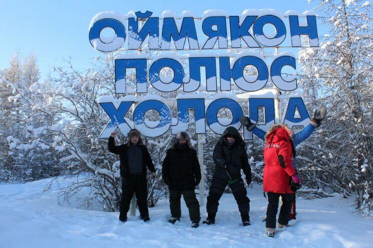Ankunft unserer Gruppe 2019 in Oimjakon - dem kältesten ständig bewohnten Ort der Welt.