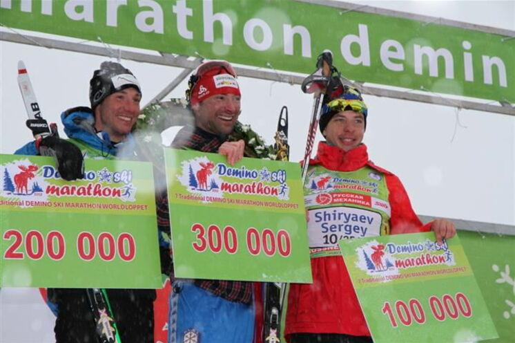 Florian Kostner (ITA), Alain Martinelli (ITA) und Sergey Shirayev (RUS).