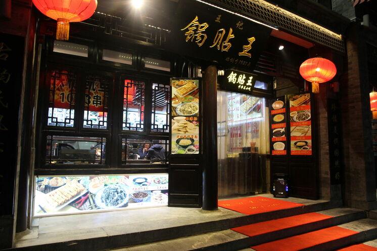 Auf dem Speiseplan steht natürlich auch das chinesische Nationalgericht - die legendäre Pekingente in einem der besten Restaurants der Stadt.