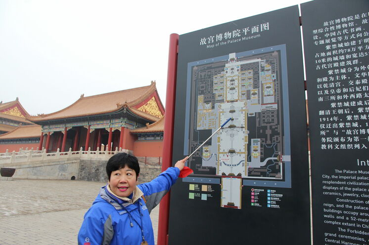 2020 wird Frau Liu uns wieder durch Peking führen. Ohne deutschsprachige Reiseleitung geht nix in Peking....