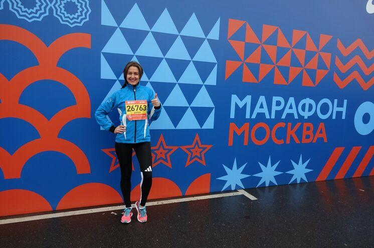 Willkommen beim Moskau-Marathon!