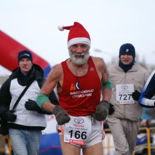 Siberian Ice Half Marathon